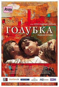 смотреть деревенские русские мелодрамы про любовь